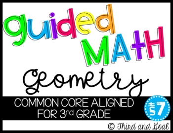 Third Grade Guided Math Geometry