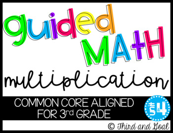 Third Grade Guided Math Multiplication