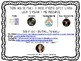 Third Grade Guided Reading Level Indicators and Groupings Poster Set