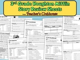 Third Grade HM Story Review Sheets