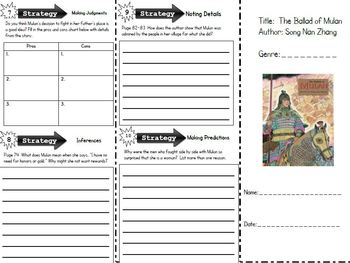 HM Trifold Series for Third Grade Anthology