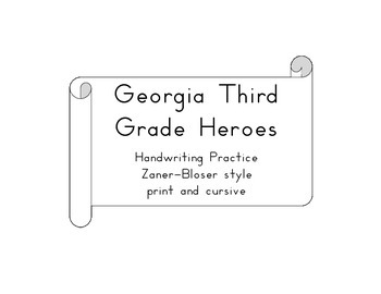 Third Grade Heroes Quotes for Handwriting- ZB style