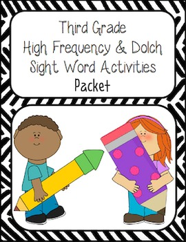 Third Grade High Frequency and Dolch Word Activity Packet