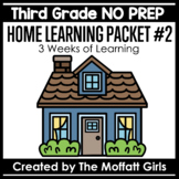 Third Grade Home Learning Packet #2 NO PREP Distance Learning