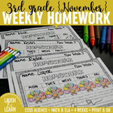 Third Grade Math & ELA Homework: November