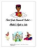Third Grade Homework Packet Aladdin's Night in India