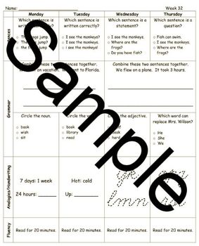 Third Grade Homework or Morning Work - 32 Weeks