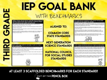Third Grade IEP Goal Bank for All Subjects (CCSS Aligned)