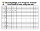 Third Grade IXL Language Arts Tracker