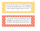 """Third Grade Indiana """"I Can"""" Statements - Sample"""