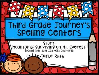 Third Grade Journey's Spelling Centers & Activities (Mount
