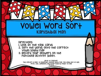 Third Grade Journey's Spelling Centers & Activities (Story: Kamishibai Man)