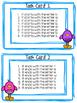 Third Grade Journey's Vocabulary Jigsaw - Harvest Birds