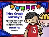 Third Grade Journey's Spelling Homework with Word List and Practice Menu