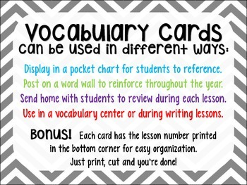 Third Grade Journeys - Vocabulary Word Wall Cards (Lessons 1-30)