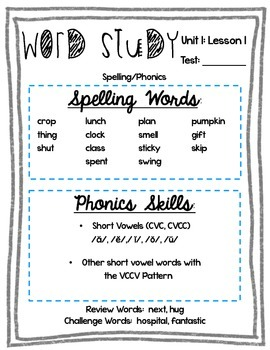 Third Grade Journeys Word Study - Study Guides, Posters, Activities, and Tests