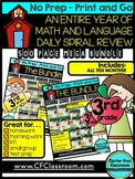 Third Grade LANGUAGE & MATH Homework /Morning Work 10 Month MEGA BUNDLE!
