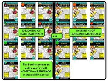 Third Grade LANGUAGE & MATH Homework /Morning Work 10 Month MEGA BUNDLE!