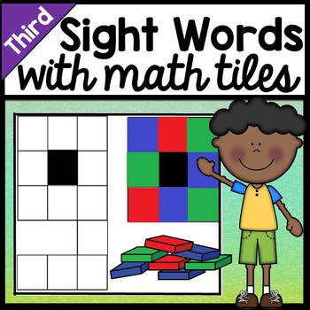 Third Grade Literacy Centers with Math Tiles {41 Words!}