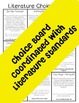 3rd Grade Literature Choice Board with Graphic Aids- Task