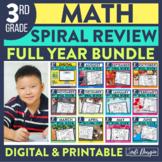 Edit Bundle: 3rd Grade Math Spiral Review   Morning Work   WHOLE YEAR BUNDLE