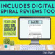 3rd Grade Math Worksheets Spiral Review Digital and Printable for Whole Year