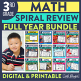 3rd Grade Math Spiral Review Practice for the Entire Year   Printable & Digital