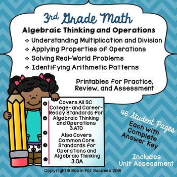 3rd Grade Math: Understanding Multiplication, Division, an