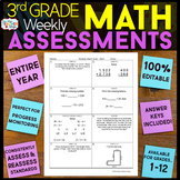 3rd Grade Math Assessments 3rd Grade Math Quizzes EDITABLE