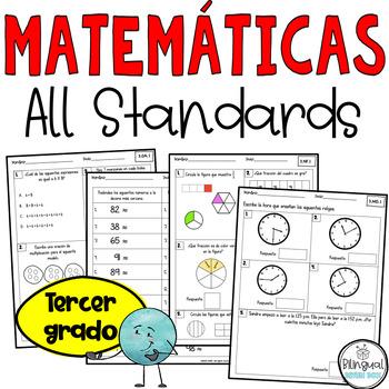Math Assessments in Spanish /Math Test Prep in Spanish / M