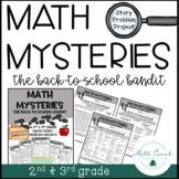 Third Grade Math Back to School Project   2nd & 3rd Grade Math Story Problems