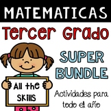 Third Grade Math Bundle in Spanish - Matemáticas de tercero