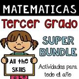 Third Grade Math in Spanish Super Bundle - Matemáticas de tercero