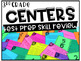 Third Grade Math Centers Bundle for the Year