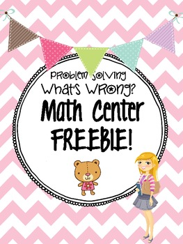 Third Grade Math Centers: Freebie!!