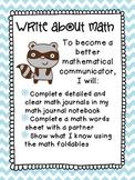 Third Grade Math Centers: Write about Math