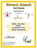 3rd Grade Common Core Math - Daily Math Practice - FULL YEAR