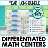 Third Grade Math Enrichment Year Long Bundle | Math Workshop & Guided Math