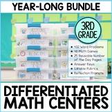 Third Grade Math Enrichment Year Long Bundle   Math Workshop & Guided Math