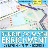 Third Grade Math Enrichment Year Long Bundle | Math Worksh