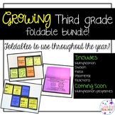 Third Grade Math Foldable Growing Bundle! Multiplication, Division, Area, + more