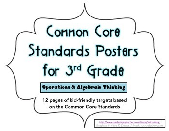 3rd Grade Math Objective Posters (aligned to Common Core)