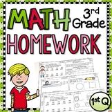 Third Grade Math Homework - 1st Quarter