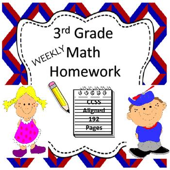 3rd Grade Math Homework - 3rd Grade Spiral Math Review Worksheets
