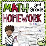 Third Grade Math Homework with Digital Option for Distance