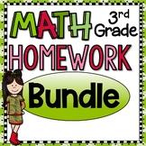 Third Grade Math Homework Bundle with Digital Option for D