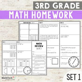 Third Grade Math Homework - Set 1