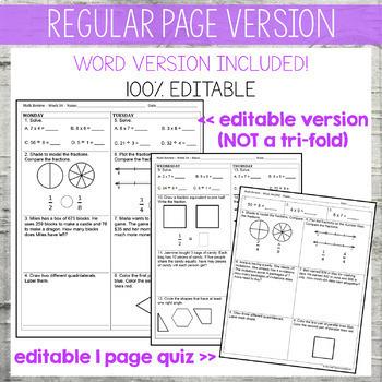 3rd Grade Math Homework - EDITABLE - ALL Year