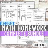 3rd Grade Math Homework - Includes a Weekly Math Quiz   EDITABLE ALL YEAR Bundle