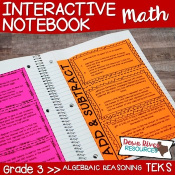 Third Grade Math Interactive Notebook: Algebraic Reasoning- Operations (TEKS)